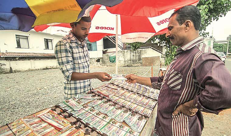 India lottery