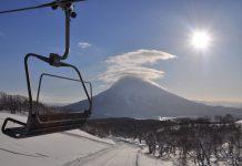 Hokkaido IR