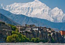 Nepal Generic
