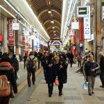 Japan street (file)