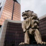 MGM China