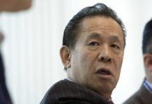 Kazuo Okada's appeal against Universal Entertainment dismissed