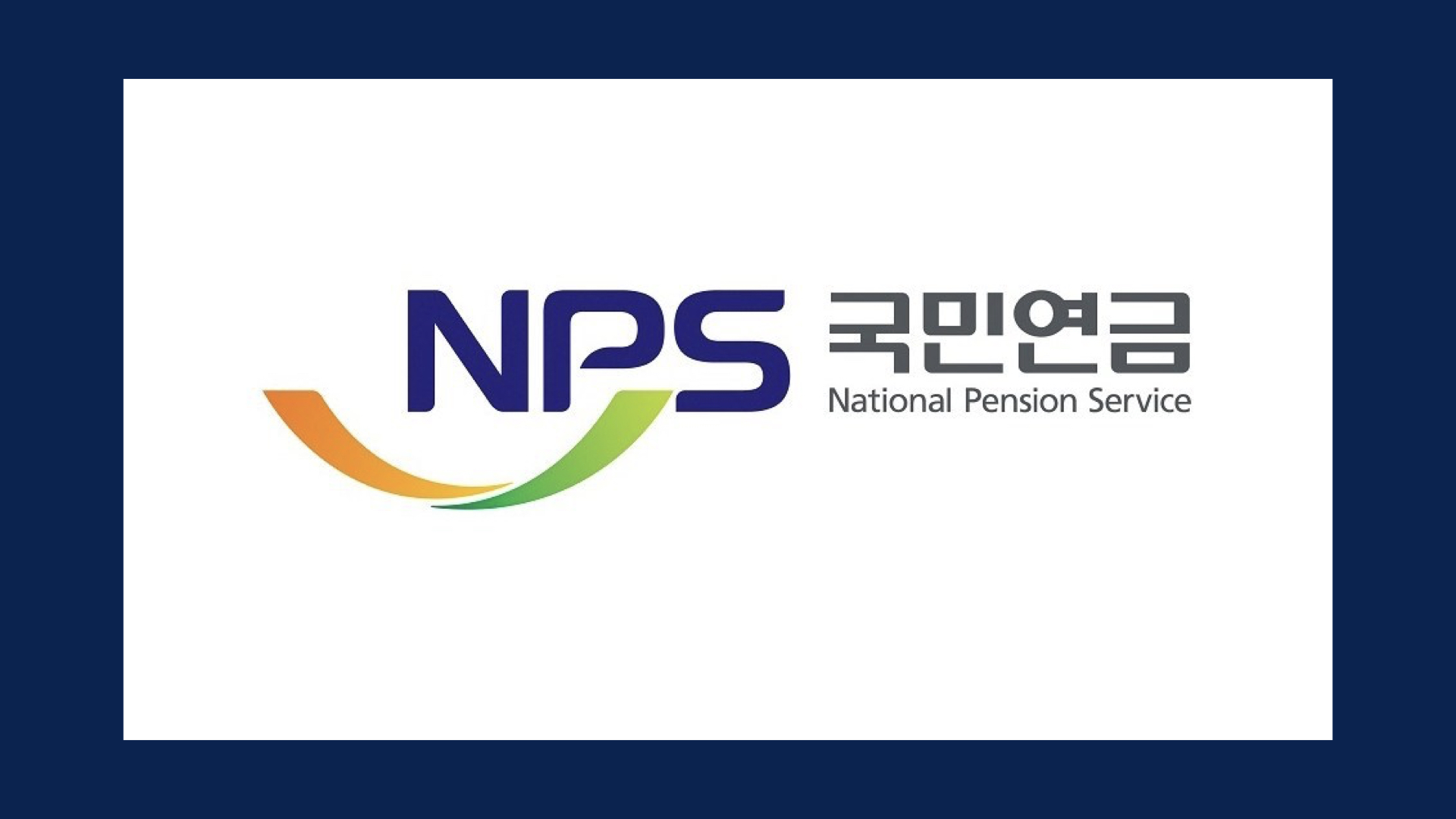 National Pension Service stake in GKL falls below 10 percent