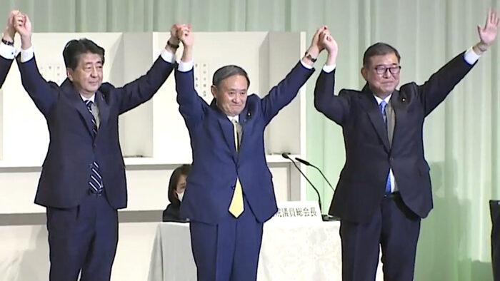Yoshihide Suga elected