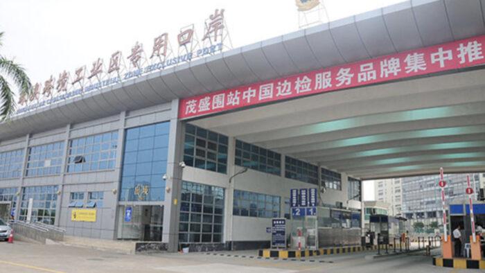 Visa simplification key to Macau pickup