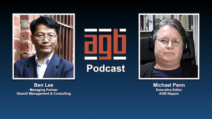 Ben Lee-podcast-thumb