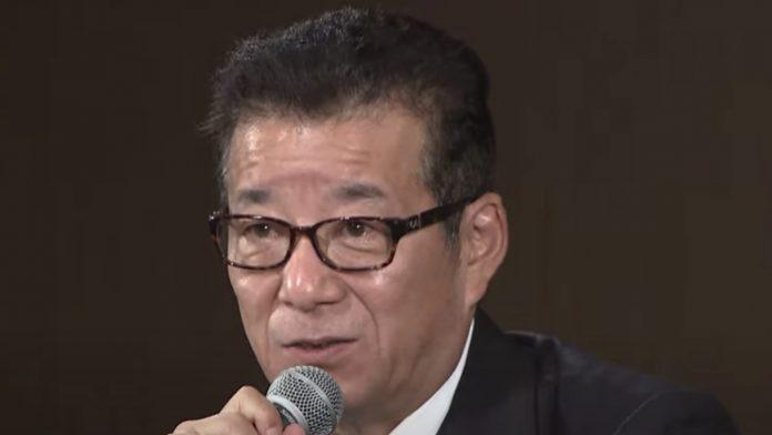 Osaka Mayor Ichiro Matsui