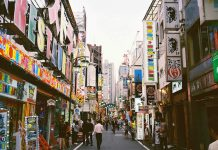 Assessing Japan's reluctance to tackle problem gambling