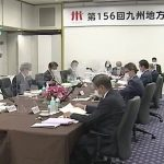 Kyushu IR Promotion Council to be established