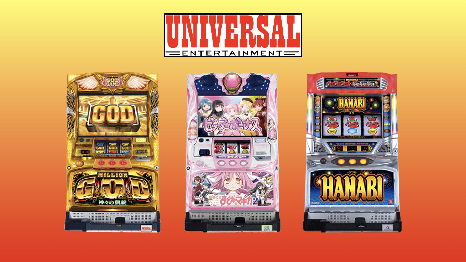 Universal Entertainment records January-September 17.5% revenue decline