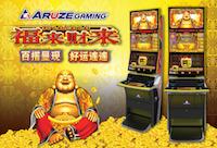 Aruze Gaming: Triggering VIPs