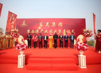 dongmei ribbon cutting