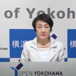 Yokohama Mayor Fumiko Hayashi