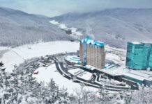 Covid resurgence brings cold winter to South Korean gaming