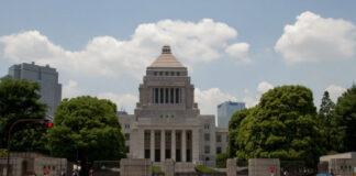 Japan parliament