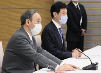 Suga Nishimura