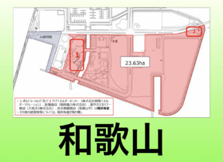 Wakayama IR Zone Map