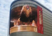 idNerd MGM