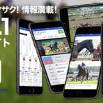 Japan online gaming site