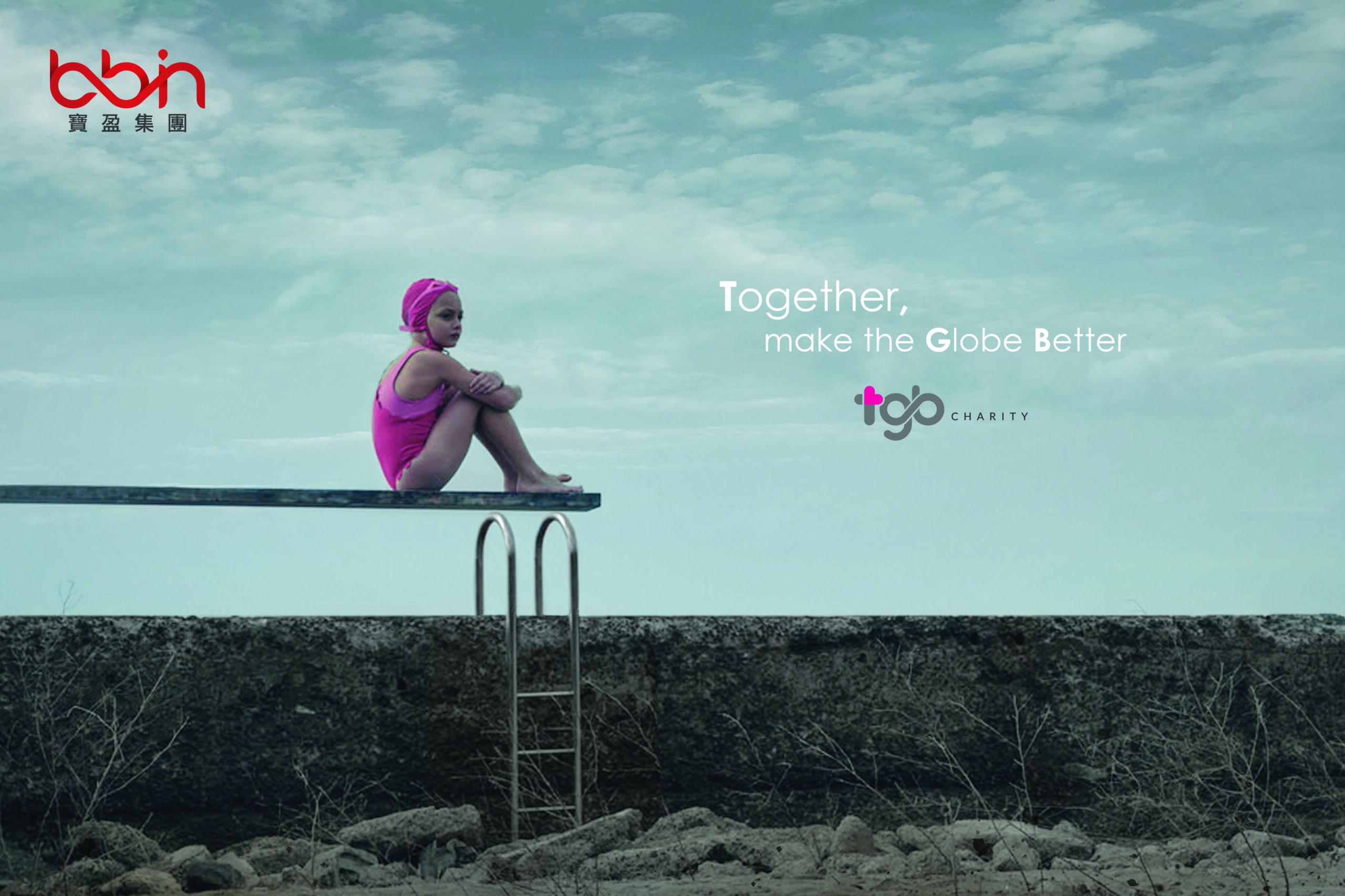 TGB charity
