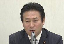 Tsukasa-Akimoto, casino bribery trial