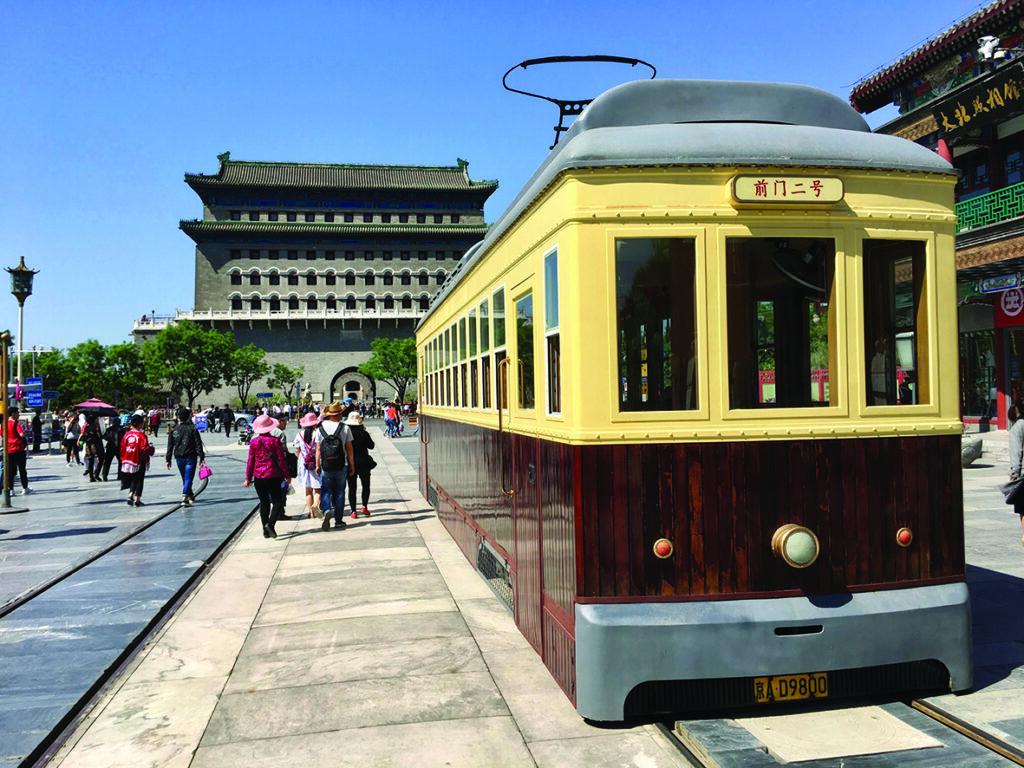 Beijing- Hong Kong-Macao Maglev