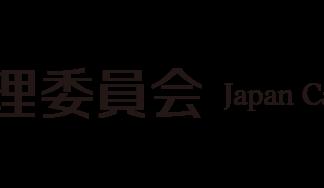 Japan Casino Regulatory Commission