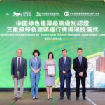 MGM, seminar. Green Buildings in China and Macau