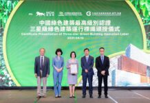MGM, seminar. Green Buildings in China and Macau