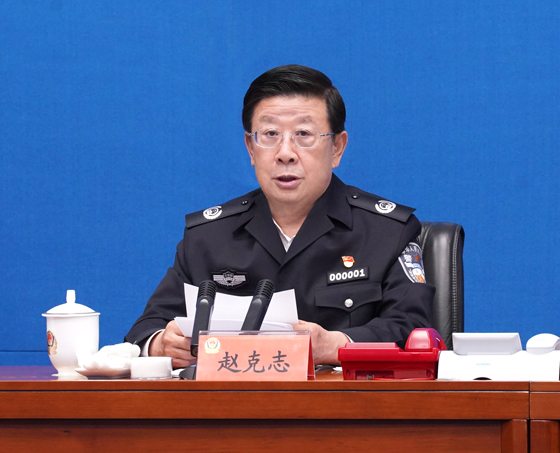 Public Security Minister Zhao Kezhi