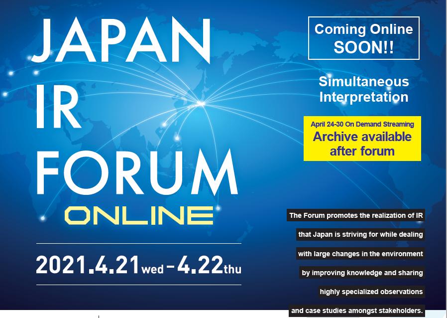 Japan IR Forum