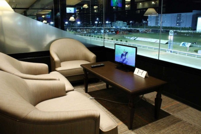 Online betting boosts Japan's local horse racing