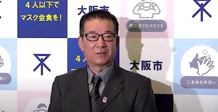 Osaka Mayor Matsui