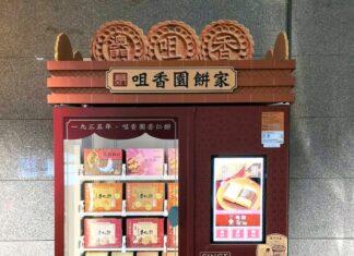 APE vending machine